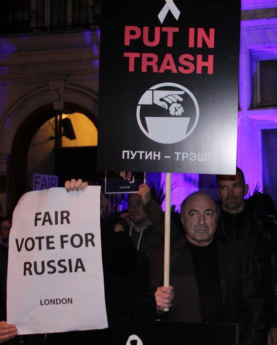 Березовский на митинге в Лондоне
